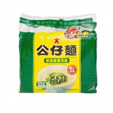 DOLL - Instant Noodle restaurant Style preserved Vegetable - 97GX5