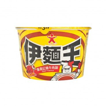 DOLL E mien beef 75G