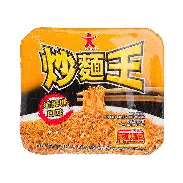 DOLL - Fried Noodle deep Fried Garlic Chili - 112G
