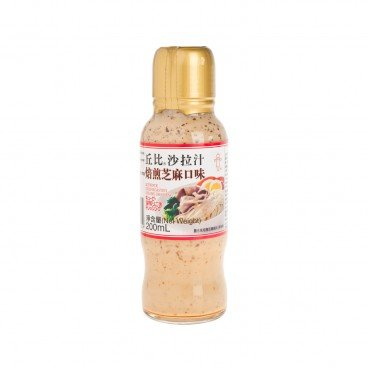 KEWPIE Roasted Sesame Dressing 200ML