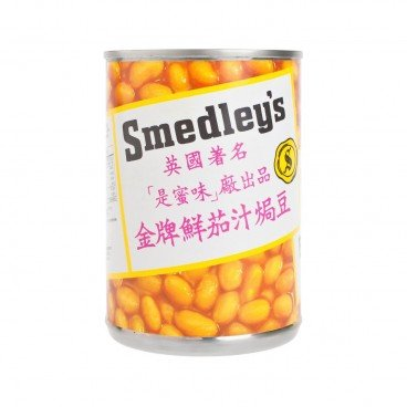 SMEDLEY'S - Baked Beans In Tomato Sauce - 420G