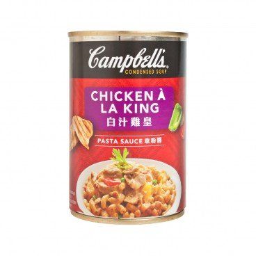 CAMPBELL'S Chicken A La King 300G