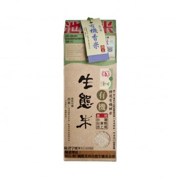 CHENXIEHE CHIHSHANG - Organic Fragrant Rice - 1.5KG