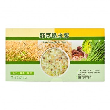 LEEZEN - Vegetable Brown Rice Congee - 35GX10