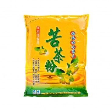 LEEZEN - Tea Seed Powder - 1KG