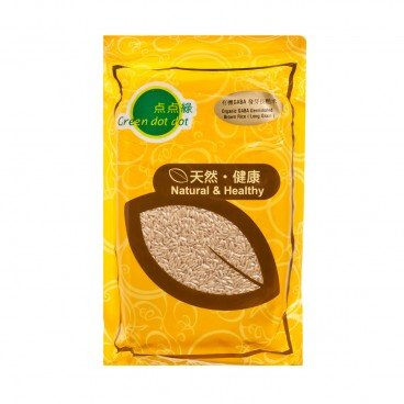 ORGANIC GABA GERMINATED BROWN RICE-LONG GRAIN