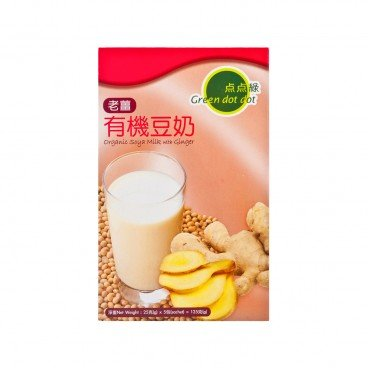 GREEN DOT DOT Organic Soya Milk With Ginger 25GX5