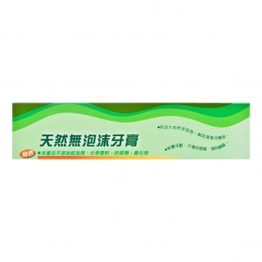 LEEZEN - Natural Foamless Toothpaste - 144G