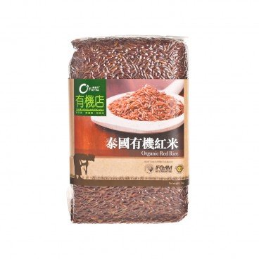 O'FARM Organic Red Rice 1KG