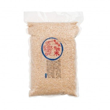 CONNOISSEUR - Organic Fair trade Jasmine Brown Rice - 2KG