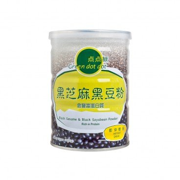 GREEN DOT DOT - Black Sesame Black Soyabean Powder - 400G