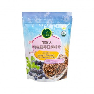 GREEN DOT DOT - Canadian Organic Blueberry Flax Seeds Powder - 350G