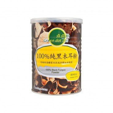 100% BLACK FUNGUS POWDER