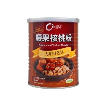 O'FARM - Cashew And Walnut Powder - 400G