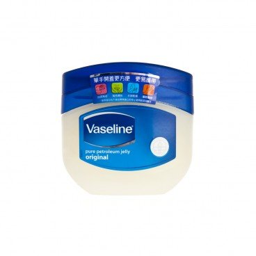 VASELINE - Pure Petroleum Jelly - 100ML