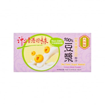 DAI PAI DONG Instant No Sugar Added Soya Milk sugar Free 20GX8