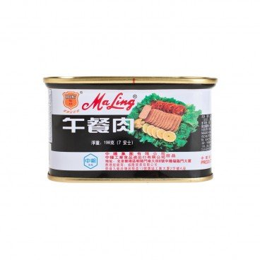 MALING - Pork Luncheon Meat - 198G