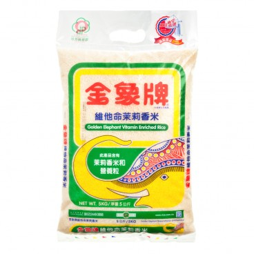 GOLDEN ELEPHANT - Vitamin Enriched Rice - 5KG