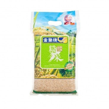GOLDEN ELEPHANT - Premium Thai Fragrant Brown Rice - 2KG