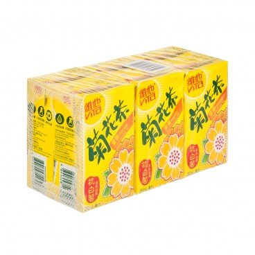 CHRYSANTHEMUM TEA-HONEY