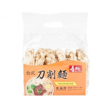 TAIWANESE STYLE SLICED NOODLES