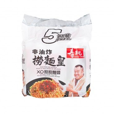 SAU TAO Non fried Mix Noodle xo Sauce Noodle Soup Mix 95GX5