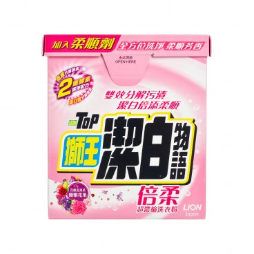 LION TOP - Super Soft Compact Laundry Powder - 2.3KG
