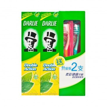 DARLIE - Double Action Toothpaste Package With Free Tooth Brush - 250GX2