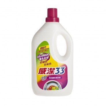 2 IN 1 COLOUR CARE LIQUID DETERGENT