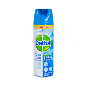 DETTOL Disinfectant Spray crisp Linen Scent 450ML