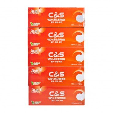 C&S - Ultra Box Tissue - 5'S