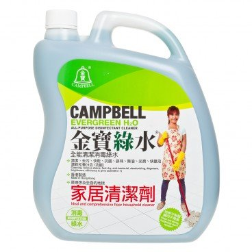 CAMPBELL EVERGREEN Multi Purpose Disinfectant Cleaner 3.2L