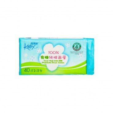 KOTEX - Organic Cotton Pantiliner regular - 40'S