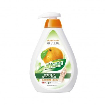 ORANGE HOUSE Nature Dishwashing Liquid 500ML