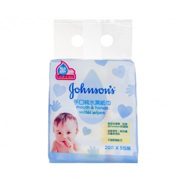 JOHNSON'S BABY Cleansing Wipes 20'SX5