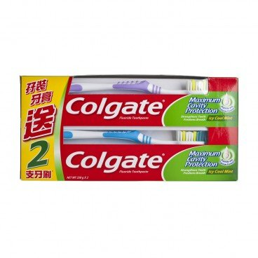 COLGATE - Icy Cool Mint Toothpaste Twin Pack - 250GX2