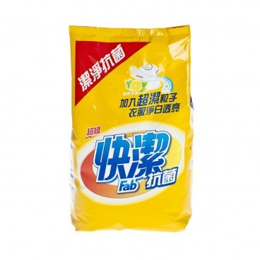 FAB Concentrated Laundry Powder Refill lemon 2KG