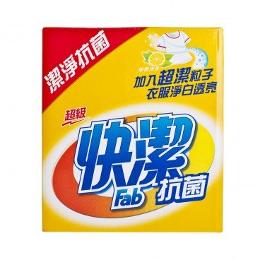 FAB Anti bacterial Ultra Powder 2.25KG