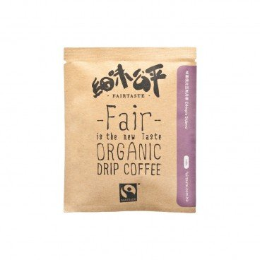 FAIR TASTE Organic Ethiopia Sidamo One Cup Filter Coffee 10G
