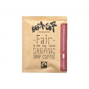 ORGANIC INDONESIA GAYO ONE CUP FILTER COFFEE