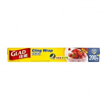 GLAD Cling Wrap 200FT