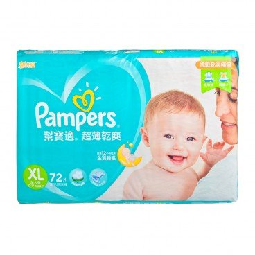 PAMPERS幫寶適 Superdry Xl 72'S