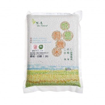 YES NATURAL - Brown Rice - 2KG
