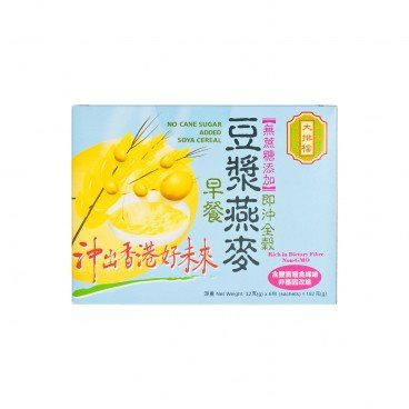 DAI PAI DONG No Sugar Added Instant Soya Cereal 32GX6