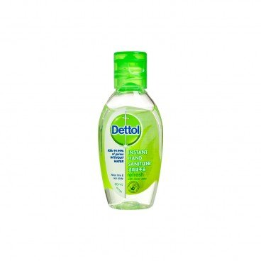 DETTOL - Hand Sanitizer aloe - 50ML