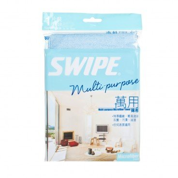 SWIPE - Multi purpose Cleaning Cloth - PC