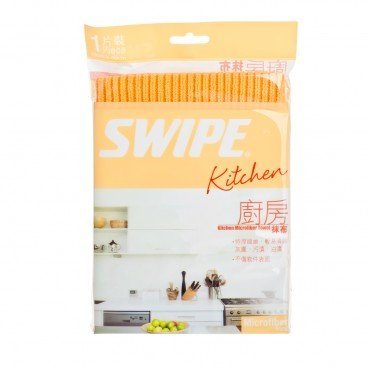 SWIPE Kitchen Cleaning Cloth PC
