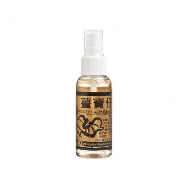 JIANG BAO ZI Natural Repellent Mosquito Spray 50ML