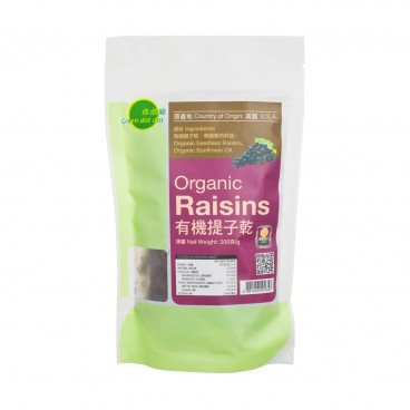 GREEN DOT DOT Organic Raisins 200G