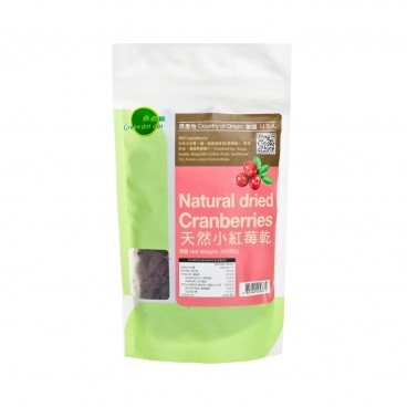 GREEN DOT DOT - Natural Dried Cranberries - 200G